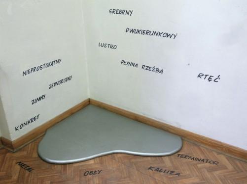 sick art, 2012, Jerozolima, Warszawa