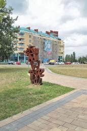 rzeźba w parku, 2012, Warszawa-Ursynów