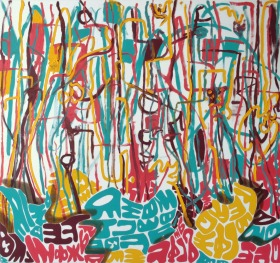 how do the flowers grow, 2013, 150x160cm