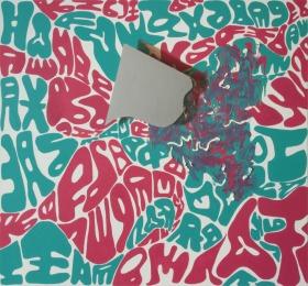 mglisty, 2013, 150x160cm