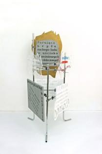fervex, 2013, styrodur, cardboard, plexiglass, steel 1/6