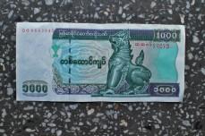 here I was, Józef Tkaczuk, 2013, banknote 1/3