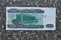 tu byłem Józef Tkaczuk, 2013, banknot, 2/3