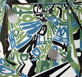 foliage, malachite, moisture, black earth, 2015, 150x160cm